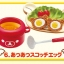 Re-ment Miniature Sanrio San-X Rilakkuma Breadfast Kitchen Eggs Set # 6 thumbnail 1