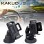KAKUDOS Holder ขาตั้งมือถือในรถยนต์ K-258 (สีดำ) thumbnail 1