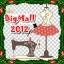 ร้านbigmall2012