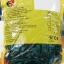 ลูกโป่งกลม EYG เนื้อมุก&เมททัลลิก ไซส์ 12 นิ้ว แพ็คละ 100 ใบ/สี (ไม่สามารถคละสีได้) กรุณาระบุสีที่ต้องการสั่งซื้อ thumbnail 4