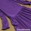 เสื้อคลุมท้องเปิดให้นมแขนยาว แบบกระโปรง ลายจุดเหลือง : สีม่วง รหัส MN038 thumbnail 13