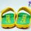 รองเท้าแตะ GAMBOL แกมโบล รุ่น GM 43102 สีเหลือง/เขียว เบอร์ 4-9 thumbnail 3
