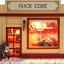 shop07 Rock Time thumbnail 1