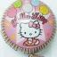 ลูกโป่งฟลอย์ Hello Kitty ลายลูกโป่งทรงกลม - Hello Kitty balloons Foil Round Balloon / Item No. TL-A102 thumbnail 2
