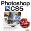 สอนการใช้งาน Photoshop CS5 (success media) thumbnail 1