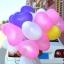 ลูกโป่งหัวใจเนื้อมุก สีขาว ไซส์ 12 นิ้ว แพ็คละ 10 ใบ (Heart Shape Balloon-Pearl White Color) thumbnail 2