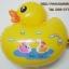 ลูกโป่งฟลอย์ เป็ดสีเหลือง - Duck Foil Balloon / Item No. TL-B018 thumbnail 3