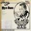 Miles Davis - Vol.2 1EP thumbnail 1