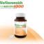 Vistra Bioflavonoids plus Rutin บรรเทาเส้นเลือดขอด thumbnail 1