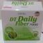 Vistra DT Daily fiber 7000 mg. 3 กล่อง ฟรี 1 กล่อง thumbnail 4