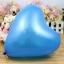 """ลูกโป่งหัวใจ เนื้อเมททัลลิก สีน้ำเงินไซส์ 12 นิ้ว แพ็คละ 10 ใบ (Heart Latex Balloon - Metallic Royal Blue Color 12"""") thumbnail 1"""