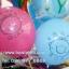 """ลูกโป่งกลมพิมพ์ลาย Baby Boy / Baby Girl ไซส์ 12 นิ้ว 4 ใบ มีสีฟ้าและชมพู กรุณาระบุสีที่ต้องการเมื่อสั่งซื้อ (Round Balloons 12"""" - Baby Boy Baby Girl Printing latex balloons) Item No. TL-C007/C008 thumbnail 1"""