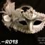 หน้ากากแฟนซี Fancy Party Mask /Item No. TL-R098 thumbnail 1