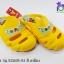 ADDA เด็ก รุ่น 52M05-B1 สี เหลือง เบอร์ 11-3 thumbnail 1
