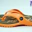 รองเท้าแตะ GAMBOL แกมโบล รุ่น GM 41070 สีส้ม/น้ำตาล เบอร์ 4-9 thumbnail 2