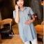 เสื้อเชิ้ตคลุมท้องคอปก สีฟ้าอ่อน ปักลายตัว R : SIZE XL รหัส SH043 thumbnail 8