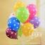 """ลูกโป่งกลมพิมพ์ลายจุด Polka Dot ไซส์ 12 นิ้ว คละสี แพ็คละ 100 ใบ (Round Balloons 12"""" - Polka Dot Printing latex balloons) thumbnail 4"""