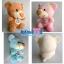 ตุ๊กตา หมีนั่งดอกไม้ หัวโต ผ้าขนหนู เล็ก-11นิ้ว thumbnail 1