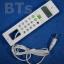USB Phone PD241H ( Skype ) thumbnail 1
