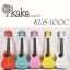 "Kaka รุ่น KUS-100C Color Soprano 21"" ทรง Cutaway ไม้ Linden สาย White ฟรีกระเป๋า thumbnail 10"