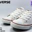 รองเท้า CONVERSE พื้นบาง รุ่น ALL STAR DAINTY OX WHITE เบอร์6-9 thumbnail 2