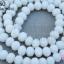 คริสตัลจีน ทรงซาลาเปา สีขาวใสขุ่น 6มิล(1เส้น) thumbnail 1