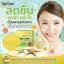 Ho-Yeon Anti Melasma 70 g. สบู่โฮยอน สูตรลดฝ้า thumbnail 1
