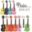 "Kaka รุ่น KUS-100 Color Soprano 21"" ไม้ Linden สาย White ฟรีกระเป๋า thumbnail 10"