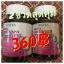 Vistra Collagen Peptide 1300 mg แบบ 20 เม็ด X Pack คู่ จำนวนจำกัด 20 ชุด thumbnail 1
