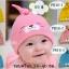 หมวกเด็กแรกเกิด PB16 **เลือกสีด้านใน thumbnail 1