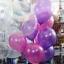 ลูกโป่งพลาสติกใส ทรงกลมแบน ไซส์ 24 นิ้ว - Clear PVC Balloons / Item No. TL-G041 (ไม่รวมลูกโป่งด้านใน) thumbnail 21