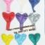 """ลูกโป่งหัวใจ เนื้อเมททัลลิก สีน้ำเงินไซส์ 12 นิ้ว แพ็คละ 10 ใบ (Heart Latex Balloon - Metallic Royal Blue Color 12"""") thumbnail 6"""