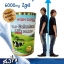 Super Colostrum High Care Super Colostrum Milk Powder นมเพิ่มความสูง 6000 mg thumbnail 4
