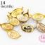 เป็กติดเสื้อ ทรงรี สีทอง 10X16 มิล(10ชิ้น) thumbnail 1