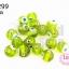 ลูกปัดแก้ว ลูกตา สีเขียวขี้ม้า 10 มิล (1ขีด/100กรัม) thumbnail 1
