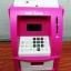 ตู้ ATM ออมสิน ขาวชมพู (ซื้อ 3 ชิ้น ราคาส่ง 500 บาท ต่อชิ้น) thumbnail 1