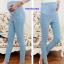 PK74006 กางเกงคนท้องแฟชั่นเกาหลี ลายสมอเล็ก มี 3 สีให้เลือก มีผ้าพยุงท้อง เอวปรับได้ตามอายุครรภ์ thumbnail 3