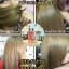 Angel Hair แชมพูนางฟ้า (ชุดเล็ก) ราคาปลีก 200 บาท / ราคาส่ง 160 บาท thumbnail 6