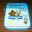 กระเป๋าใส่ ipad Rilakkuma สีฟ้า thumbnail 1