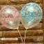 """ลูกโป่งกลมใสพิมพ์ลาย It's A Girl สีชมพู แพ็คละ 10 ใบ(Round Balloons 12"""" - Clear Printing It's A Girl Pink color) thumbnail 4"""