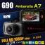 กล้องติดรถยนต์ G90 Ambarella A7 1080P Full HD เลนส์ Wide 170 องศา thumbnail 2