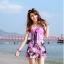 พร้อมส่ง ชุดว่ายน้ำทรงแซก สายคล้องคอ กางเกงแยกชิ้น ลายโบฮีเมียนสวยๆ thumbnail 3