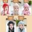 หมวกเด็กหญิง **เลือกสีด้านใน** PC14 thumbnail 1