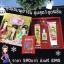 ชุดแชมพูยาจีนเร่งผมยาว by Noon ราคาปลีก 430 บาท / ส่ง 344 บาท thumbnail 1