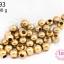 ลูกปัดทองเหลือง กลม 6มิล (1ขีด/100กรัม) thumbnail 1