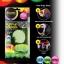 ลูกโป่ง LED สีเขียวอ่อน แพ็ค 5 ชิ้น ไฟสลับสี (LED Green Color Color Balloon - LED Change Mode RGB) thumbnail 3