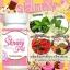 Skinny Pill สกินนี่ พีล ผลิตภัณฑ์เพื่อขาเรียวสวย ราคาปลีก 150 บาท / ราคาส่ง 120 บาท thumbnail 2