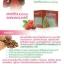 Vistra Calplex Instant Powder Drink แคลเพล็กซ์ แคลเซียม ชนิดผงรส สตรอเบอร์รี่ รสชาติอร่อย ชงง่าย thumbnail 3