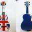 """อูคูเลเล่ Ukulele Mahalo (England) Art England flag Maple สาย Clear Soprano 21"""" ฟรีกระเป๋า thumbnail 2"""