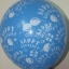 """ลูกโป่งกลมพิมพ์ลาย Happy Birth Day คละสี แบบที่ 3 ไซส์ 12 นิ้ว จำนวน 10 ใบ (Round Balloons 12"""" - Happy Birth Day Design no. 3 latex balloons) thumbnail 1"""